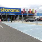 Le salaire de la directrice générale augmente de 230000euros pendant que Kingfisher ferme 11 magasins et supprime 789 postes