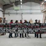 Grèce: l'expérience autogestionnaire des Viome menacée