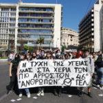 Covid-19: 700 lycées occupés en Grèce contre les classes surchargées