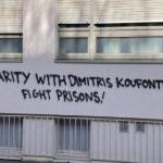 Le gouvernement grec laisse mourir un prisonnier en grève de la faim