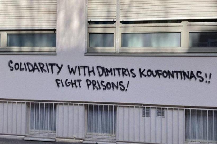 Dimitris Koufontinas
